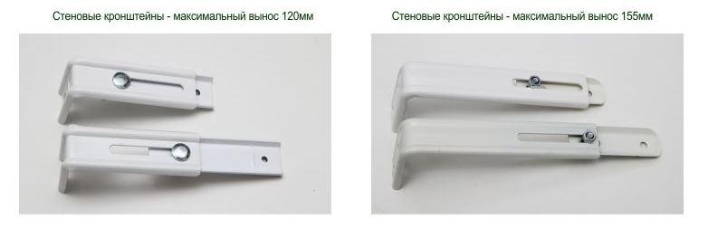 Стеновые кронштейны с выносом для вертикальных жалюзи