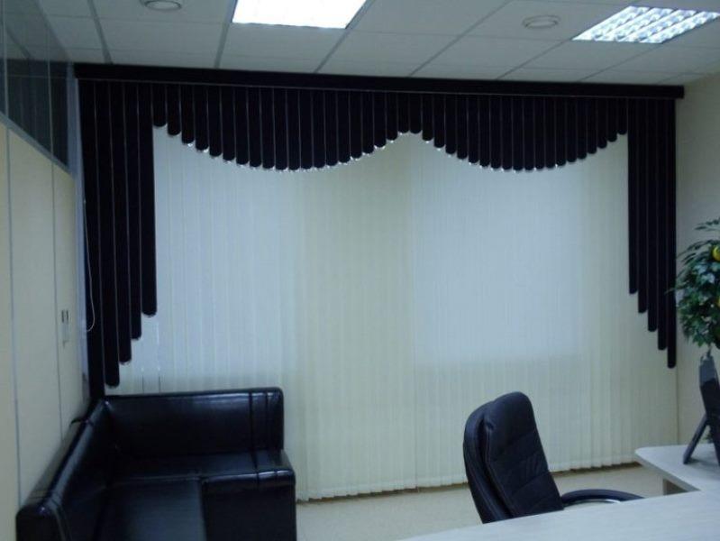 Мультифактурные жалюзи для офисов