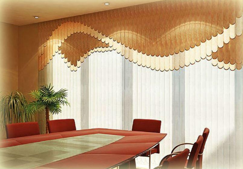 Мультифактурные жалюзи в комнате для совещаний