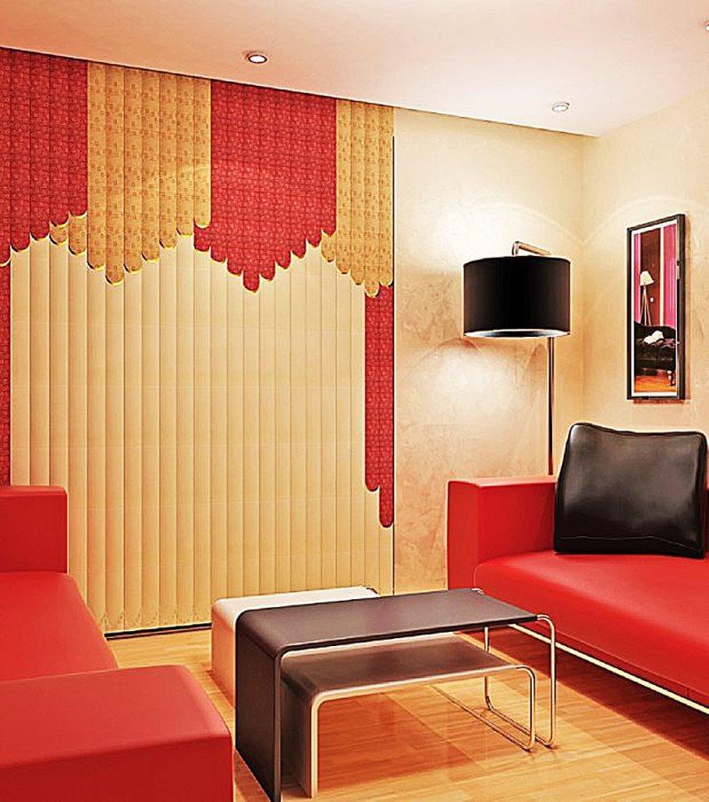 Вертикальные и мультифактурные жалюзи красного и желтого цвета