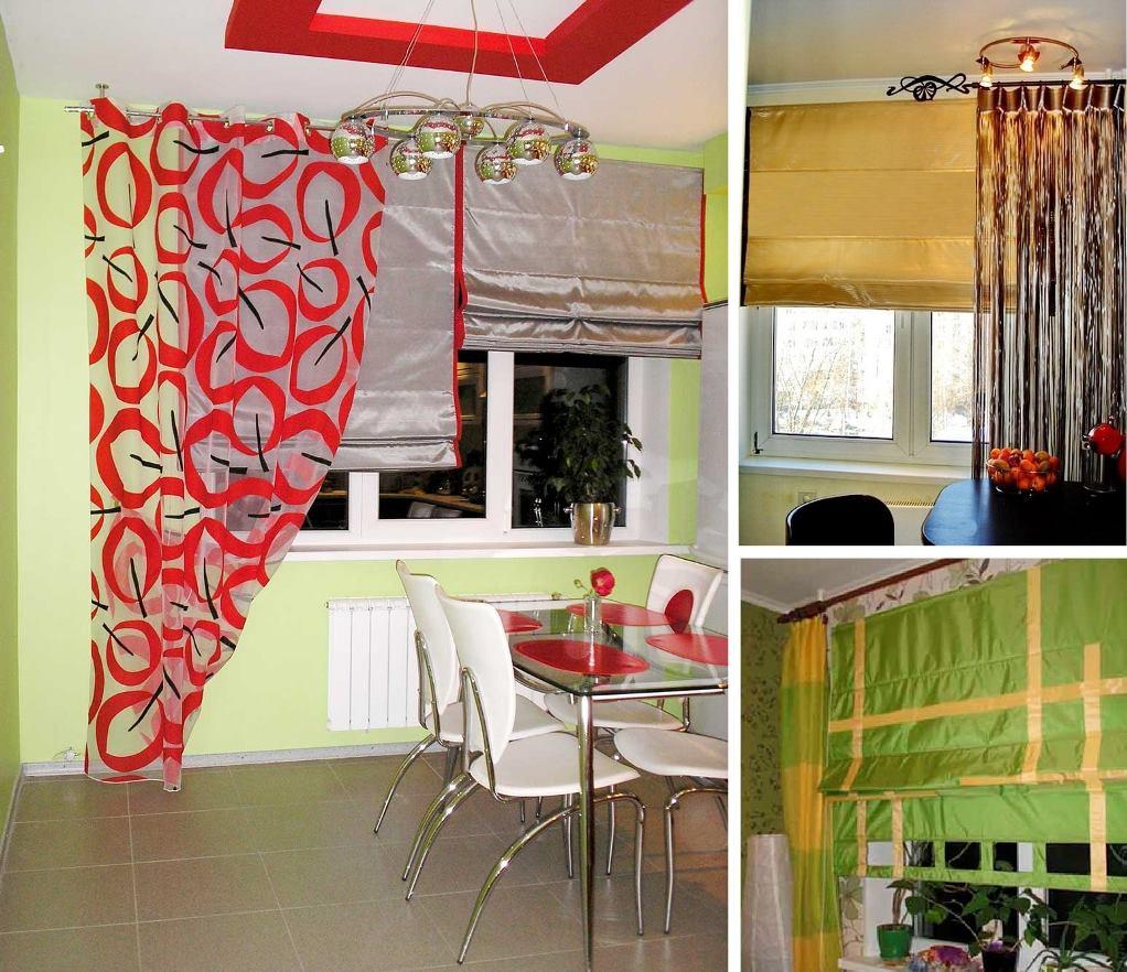 римские шторы из тафты